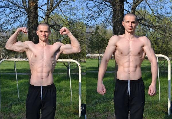 Результат сушки тела за 4 месяца